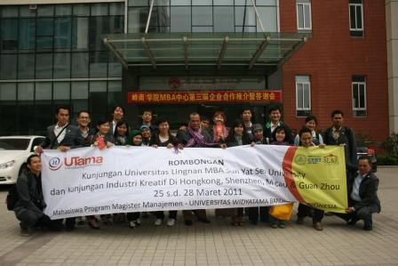 Kunjungan Universitas China